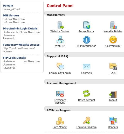 Бесплатный домен и хостинг для форума хостинг для сайтов linux из компьютера