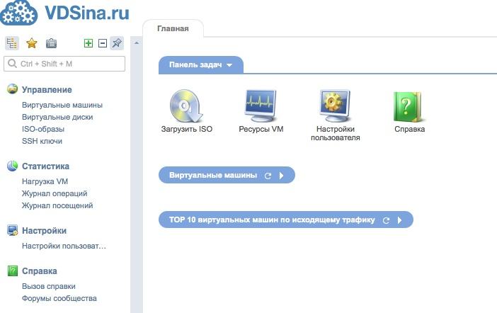 Хостинг с тестовым периодом vps разработка сайтов и хостинг